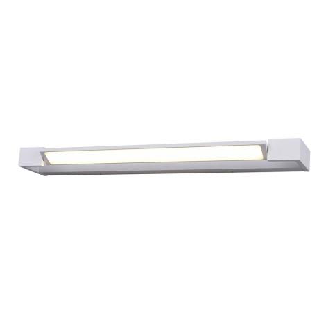 Azzardo AZ2797 - LED Kopalniška stenska svetilka DALI 1xLED/36W/230V IP44 4000K