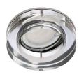 Briloner 7201-010 - LED Vgradna svetilka ATTACH 1xGU10/3W/230V