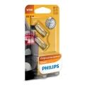 KOMPLET 2x Avtožarnica Philips VISION 12961B2 W5W W2,1x9,5d/5W/12V